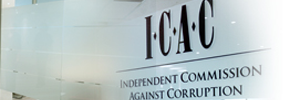 Harry Sarkis Called To ICAC Over TAFE Fraud Inquiry